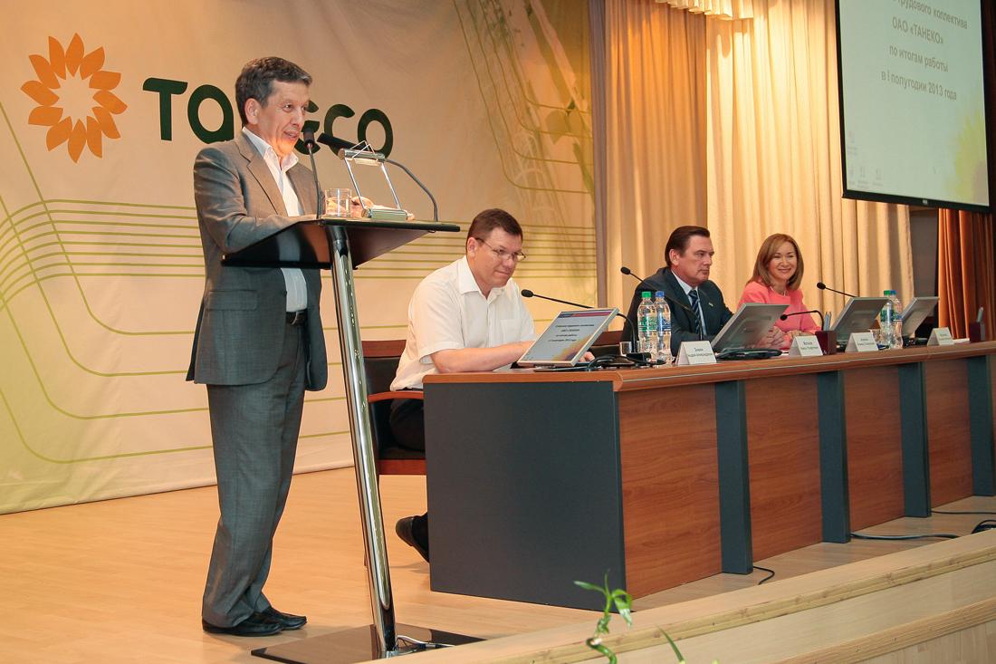 калькулятор поможет танеко нижнекамск официальный сайт резюме основной самолет ВИМ-АВИА